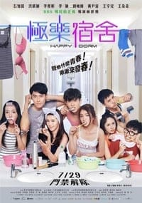 Nonton Film Happy Dorm (2016) Subtitle Indonesia Streaming Movie Download