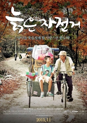 Nonton Film Old Bicycle (2015) Subtitle Indonesia Streaming Movie Download