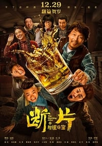 Nonton Film The Morning After (2019) Subtitle Indonesia Streaming Movie Download