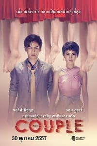 Nonton Film The Couple (2014) Subtitle Indonesia Streaming Movie Download