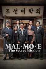 Nonton Film The Secret Mission (2019) Subtitle Indonesia Streaming Movie Download