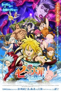 Nonton Film The Seven Deadly Sins the Movie: Prisoners of the Sky (2018) Subtitle Indonesia Streaming Movie Download