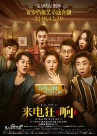 Nonton Film Kill Mobile (2018) Subtitle Indonesia Streaming Movie Download