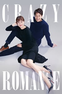 Nonton Film Just an Ordinary Love Story (2019) Subtitle Indonesia Streaming Movie Download
