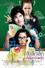 Nonton Film A Little Thing Called Love (2010) Subtitle Indonesia Streaming Movie Download