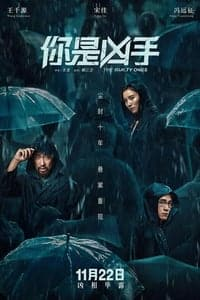 Nonton Film Ni Shi Xiong Shou (2019) Subtitle Indonesia Streaming Movie Download
