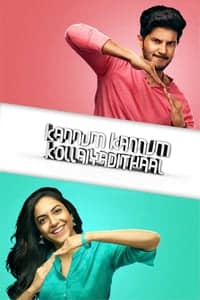 Nonton Film Kannum Kannum Kollaiyadithaal (2020) Subtitle Indonesia Streaming Movie Download