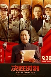 Nonton Film Jue Sheng Shi Ke (2019) Subtitle Indonesia Streaming Movie Download