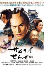 Nonton Film Samurai Sensei (2018) Subtitle Indonesia Streaming Movie Download