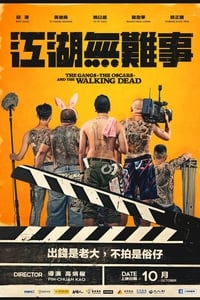 Nonton Film The Gangs, the Oscars, and the Walking Dead (2019) Subtitle Indonesia Streaming Movie Download