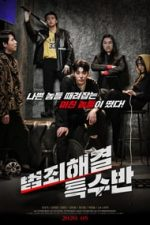 Nonton Film Crime Solving Special Squad (2020) Subtitle Indonesia Streaming Movie Download