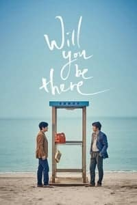 Will You Be There? (2016)