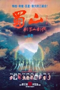 Nonton Film Zu: Warriors from the Magic Mountain (1983) Subtitle Indonesia Streaming Movie Download