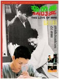 Nonton Film This Love of Mine (1986) Subtitle Indonesia Streaming Movie Download