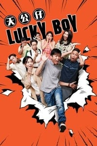 Nonton Film Lucky Boy (2017) Subtitle Indonesia Streaming Movie Download