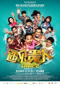 Nonton Film Take 2 (2017) Subtitle Indonesia Streaming Movie Download