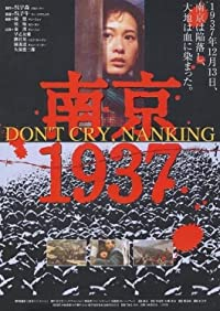 Nonton Film Nanjing 1937 (1995) Subtitle Indonesia Streaming Movie Download