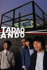 Nonton Film Tadao Ando (1988) Subtitle Indonesia Streaming Movie Download
