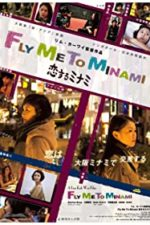 Nonton Film Fly Me to Minami (2013) Subtitle Indonesia Streaming Movie Download