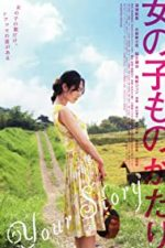 Nonton Film Your Story (2009) Subtitle Indonesia Streaming Movie Download