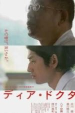 Nonton Film Dear Doctor (2009) Subtitle Indonesia Streaming Movie Download