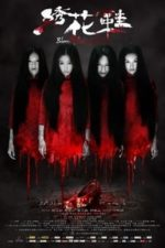 Nonton Film Blood Stained Shoes (2012) Subtitle Indonesia Streaming Movie Download
