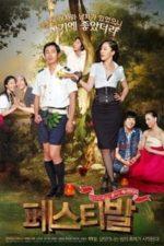 Nonton Film Festival (2010) Subtitle Indonesia Streaming Movie Download