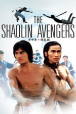 Nonton Film The Shaolin Avengers (1976) Subtitle Indonesia Streaming Movie Download