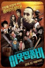 Nonton Film The Neighbor Zombie (2010) Subtitle Indonesia Streaming Movie Download