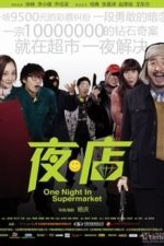 Nonton Film One Night in Supermarket (2009) Subtitle Indonesia Streaming Movie Download