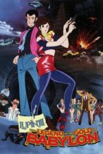 Nonton Film Lupin III: Legend of the Gold of Babylon (1985) Subtitle Indonesia Streaming Movie Download