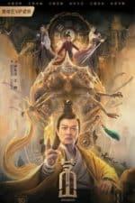 Nonton Film Maoshan (2021) Subtitle Indonesia Streaming Movie Download