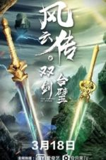 Nonton Film The Swords of Storm (2020) Subtitle Indonesia Streaming Movie Download