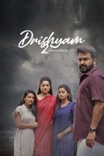 Nonton Film Drishyam 2 (2021) Subtitle Indonesia Streaming Movie Download