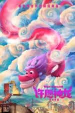 Nonton Film Wish Dragon (2021) Subtitle Indonesia Streaming Movie Download