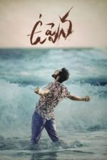 Nonton Film Uppena (2021) Subtitle Indonesia Streaming Movie Download