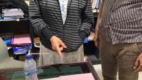 Satresnarkoba Polres Mura Berhasil Ringkus AV Dan 11 Paket Shabu