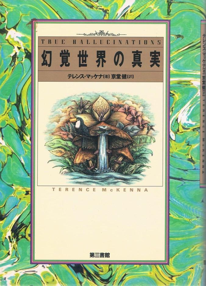 Translations 011