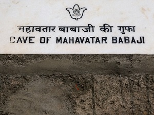 Sign above the door of Babaji Cave