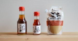 京都へんこ山田製油の品