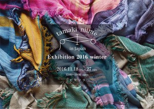 tamaki niime Exhibition 2016 winter