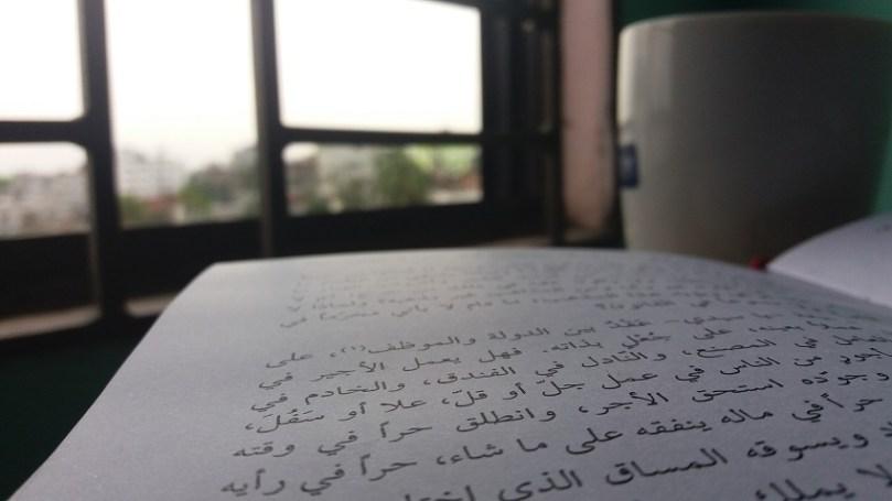 Islam Book Islamic Arabic Literature Books Arabic