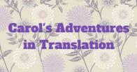 Carol adventures translation