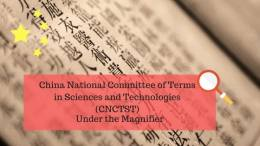 China National Committee for Terms in Sciences and Technologies (CNCTST) under the magnifier