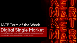 IATE Term of the Week: Digital Single Market