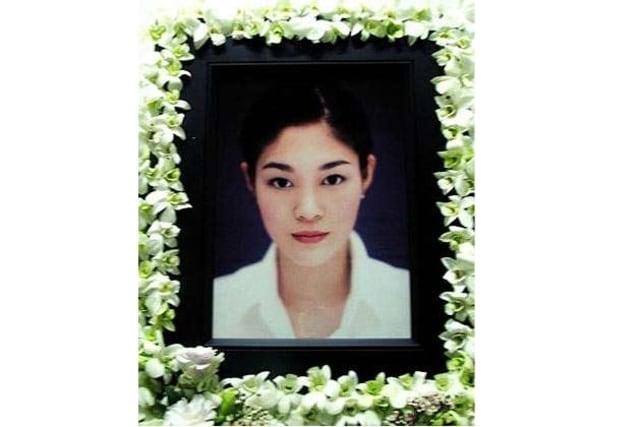 Lee Yoon Hyung
