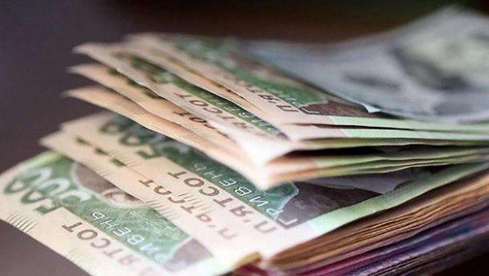 На 1,6% більше, ніж торік: назвали середню зарплату працівників у Тернопільській області