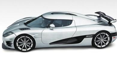 8 Harga Mobil Termahal Di Dunia Saat Ini Juni 2017