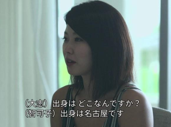 26wa-netabare1-chikako