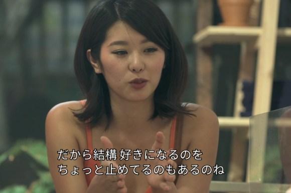 35wa-netabare4-chikako